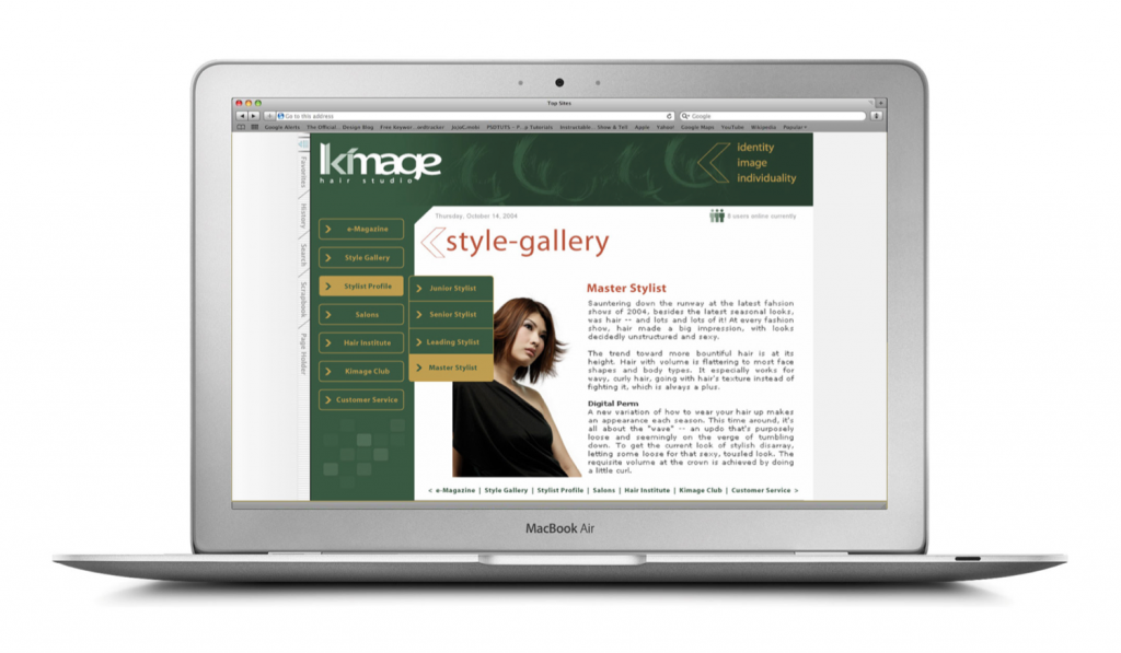 Kimage Website