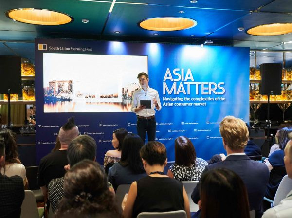 scmp asia matters_panel discussion
